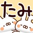 LINEスタンプランキング(StampDB) | 【たみ】専用