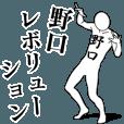 LINEスタンプランキング(StampDB) | 野口レボリューション