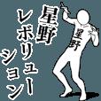 LINEスタンプランキング(StampDB) | 星野レボリューション