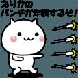 LINEスタンプランキング(StampDB) | 動く!えりかが使いやすいスタンプ