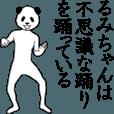 LINEスタンプランキング(StampDB) | ぬる動く!るみちゃんの面白スタンプ