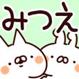 LINEスタンプランキング(StampDB) | 【みつえ】専用
