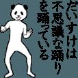 LINEスタンプランキング(StampDB) | ぬる動く!だいすけ面白スタンプ