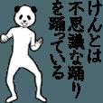 LINEスタンプランキング(StampDB) | ぬる動く!けんと面白スタンプ