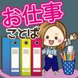 LINEスタンプランキング(StampDB) | 大人が使える日常スタンプ8【お仕事/連絡】