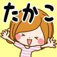 LINEスタンプランキング(StampDB) | ?たかこ専用スタンプ?.