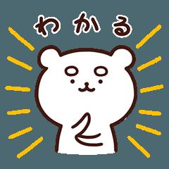 LINEスタンプランキング(StampDB) | まろっくま【使いやすいの】