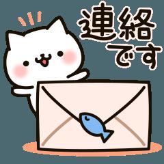 LINEスタンプランキング(StampDB) | しろねこの連絡ゆる敬語