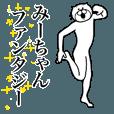 LINEスタンプランキング(StampDB) | 超スムーズ!みーちゃんスタンプ