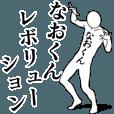 LINEスタンプランキング(StampDB) | なおくんレボリューション