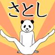 LINEスタンプランキング(StampDB) | ぬる動く!さとし面白スタンプ