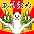 LINEスタンプランキング(StampDB) | ぬる動く!パンダ(クリスマス&正月)