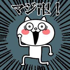 LINEスタンプランキング(StampDB) | リアクション★にゃんこ