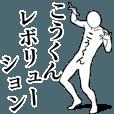 LINEスタンプランキング(StampDB) | こうくんレボリューション