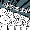 LINEスタンプランキング(StampDB) | 集まれ!モブさん2