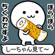 LINEスタンプランキング(StampDB) | 激動く!しーちゃん100%