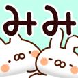 LINEスタンプランキング(StampDB) | 【みみ】専用