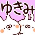 LINEスタンプランキング(StampDB) | 【ゆきみ】専用