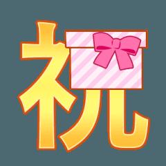 LINEスタンプランキング(StampDB) | 【動く!】一文字アンサー