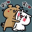 LINEスタンプランキング(StampDB) | 愛しすぎて大好きすぎる。Gyakusyuu Answer