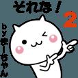 LINEスタンプランキング(StampDB) | 動く!まーちゃんが使いやすいスタンプ2