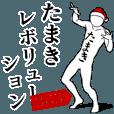 LINEスタンプランキング(StampDB) | たまきレボリューション365