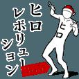 LINEスタンプランキング(StampDB) | ヒロレボリューション365