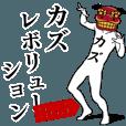 LINEスタンプランキング(StampDB) | カズレボリューション365