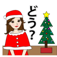 LINEスタンプランキング(StampDB) | 動く!美人だね 6 クリスマス編