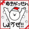 LINEスタンプランキング(StampDB) | 【雪合戦】サンタさん
