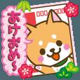 LINEスタンプランキング(StampDB) | 【戌年】柴犬のお正月&日常2018