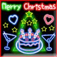 LINEスタンプランキング(StampDB) | 動く☆光のクリスマス☆