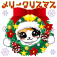 LINEスタンプランキング(StampDB) | 三毛猫ちゃん! クリスマスバージョン♪
