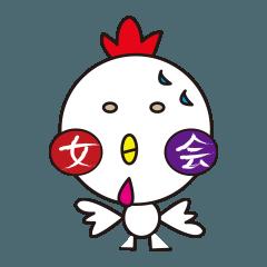LINEスタンプランキング(StampDB) | MRTラジオ「女会」スタンプ