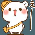 LINEスタンプランキング(StampDB) | ゲスくま9