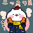 LINEスタンプランキング(StampDB) | 吾輩は猫です。【冬】