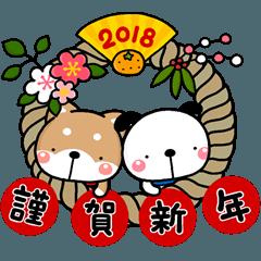 LINEスタンプランキング(StampDB) | だる犬(いぬ)のお正月スタンプ【2018冬】