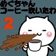 LINEスタンプランキング(StampDB) | 動く!めぐちゃんが使いやすいスタンプ2