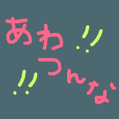 LINEスタンプランキング(StampDB) | 手書き文字girl40