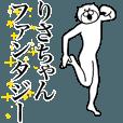 LINEスタンプランキング(StampDB) | 超スムーズ!りさちゃんスタンプ