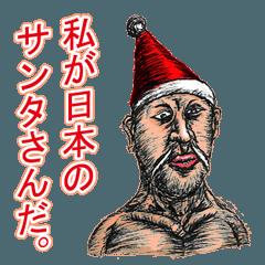 LINEスタンプランキング(StampDB) | 国産クリスマス