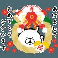 LINEスタンプランキング(StampDB) | ゆるうさぎ 2018 正月。うごく。