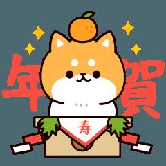 LINEスタンプランキング(StampDB) | お返事シバイヌくん お正月ver.