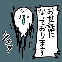 LINEスタンプランキング(StampDB) | あざらしさんスタンプ敬語編