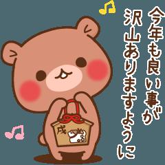 LINEスタンプランキング(StampDB) | ちびくま【4】