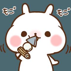 LINEスタンプランキング(StampDB) | ちびうさ3