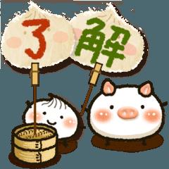 LINEスタンプランキング(StampDB) | 飲茶んズ