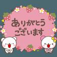 LINEスタンプランキング(StampDB) | 大人の親切で丁寧な言葉【春】