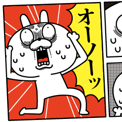 LINEスタンプランキング(StampDB) | 動く!顔芸うさぎマンガ