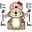 LINEスタンプランキング(StampDB) | 突撃!ラッコさん ラブラブ編3